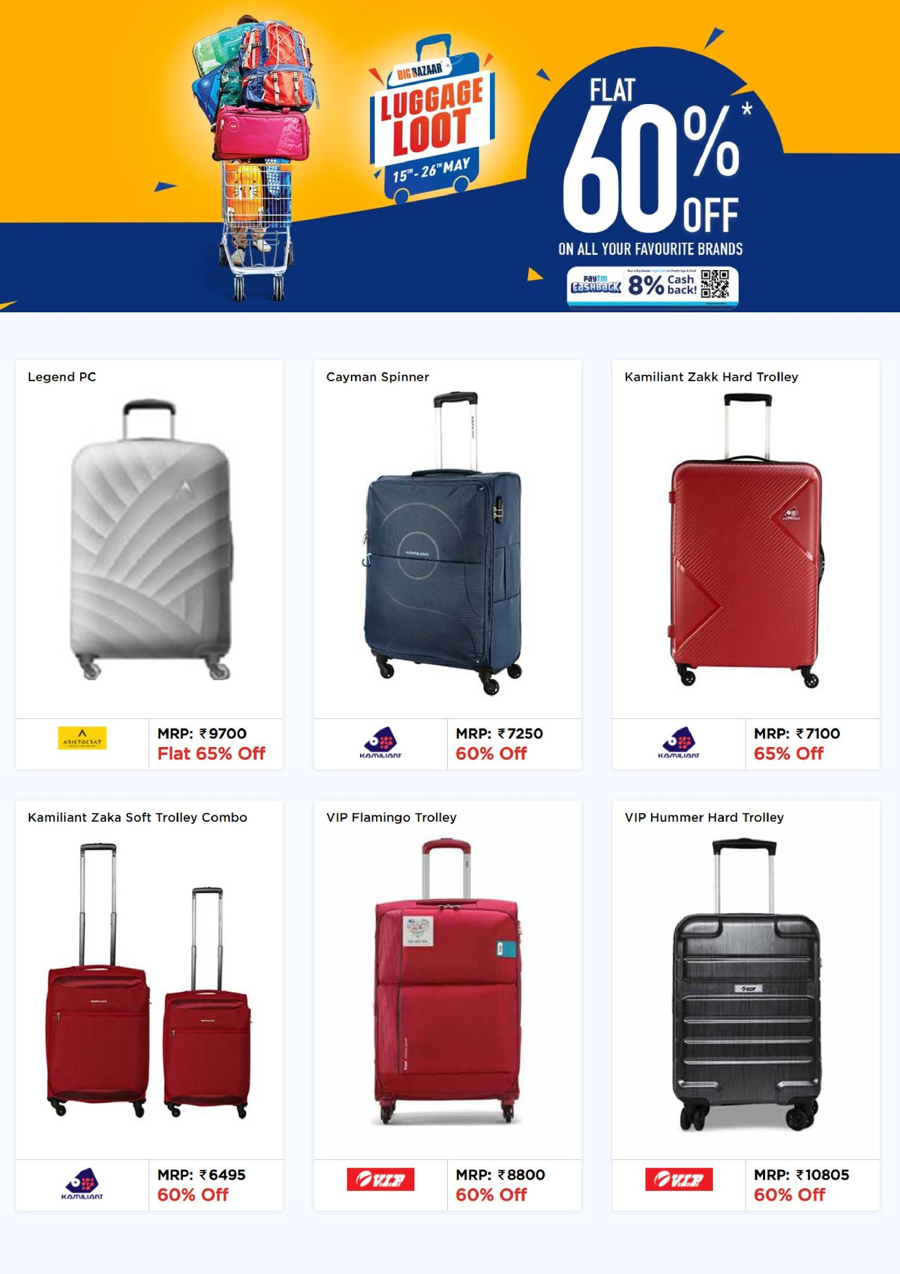 Big Bazaar catalogue valid from 15/05/2019 - page number 1