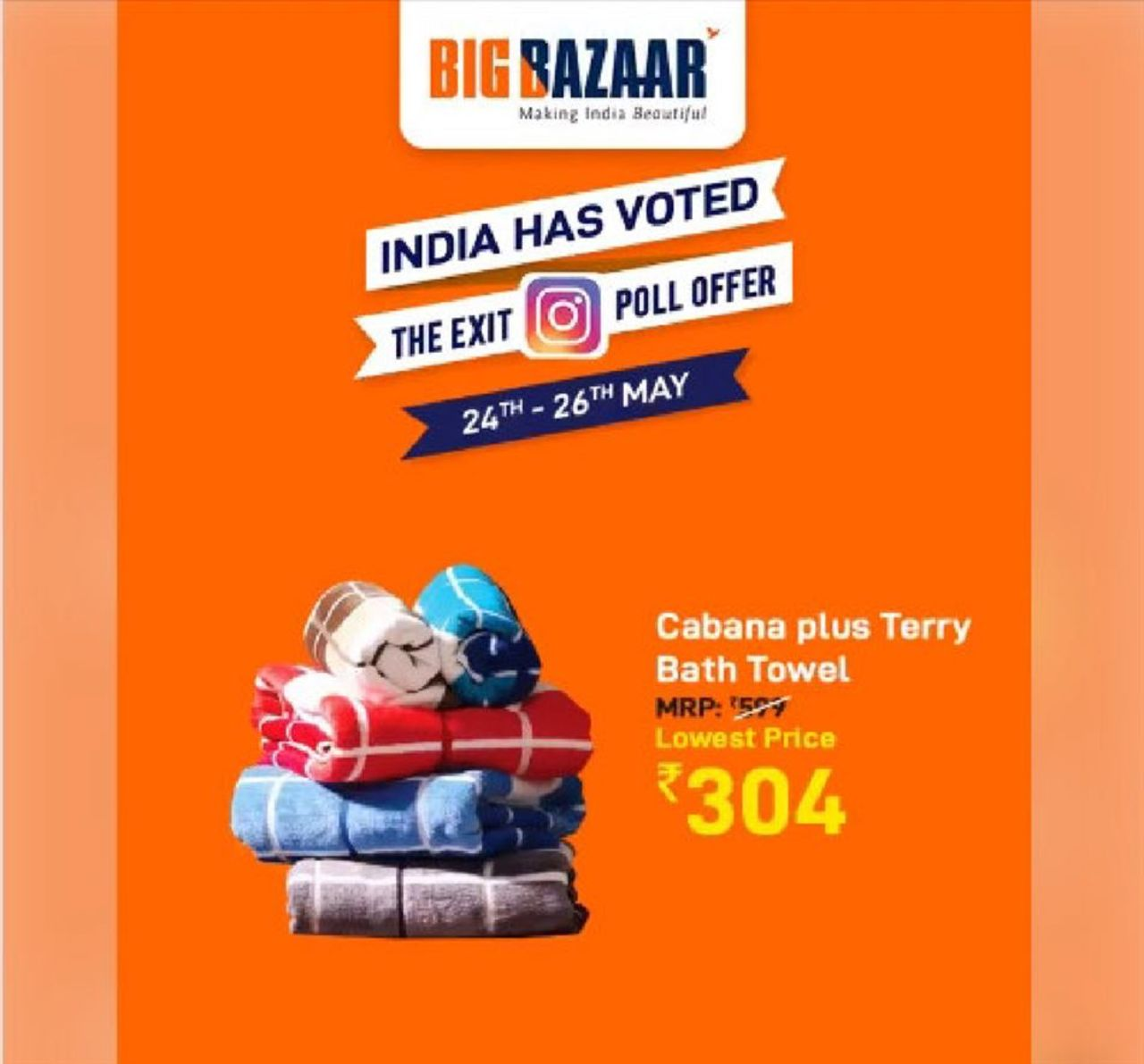 Big Bazaar catalogue valid from 23/05/2019 - page number 2